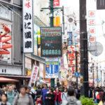 治験バイトは大阪にもある?給料はいくら?18歳・女性・大学生・高校生対象の試験募集は?登録するべきサイトは?